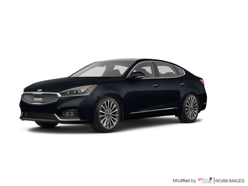 kia valleyfield kia cadenza premium 2017 vendre salaberry de valleyfield. Black Bedroom Furniture Sets. Home Design Ideas