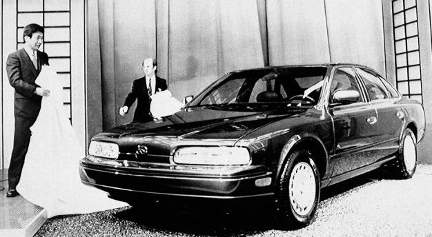 Infiniti and Nissan - 1989 Infiniti Q45