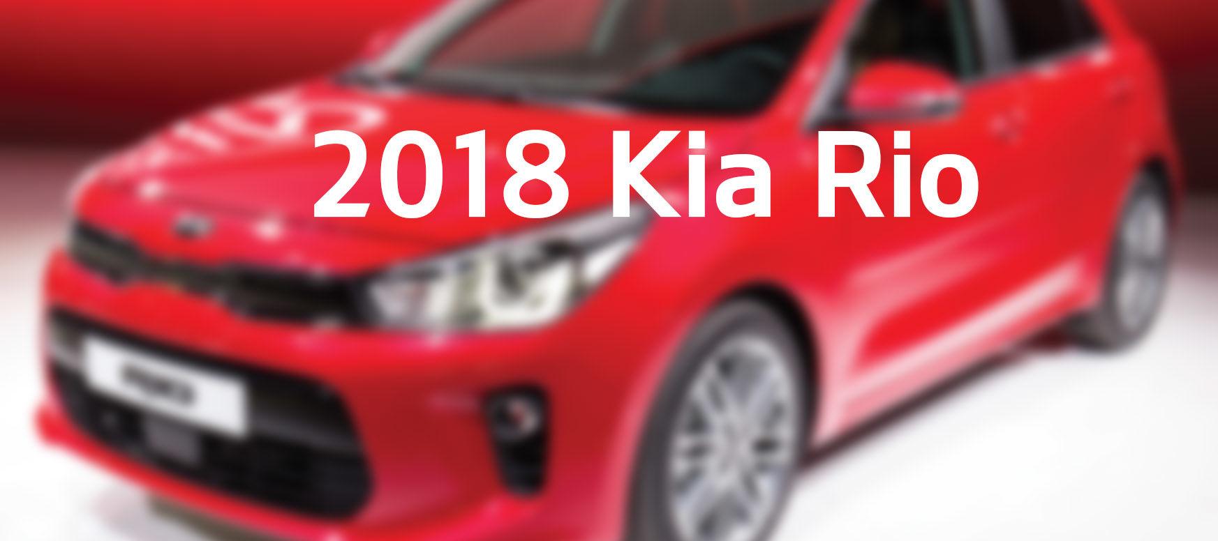2018 Kia Rio: The Car & Driver Review