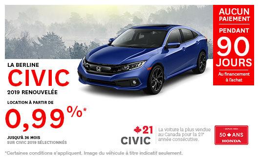 Honda Casavant   Concessionnaire Honda à Saint-Hyacinthe 6071dc3a675a