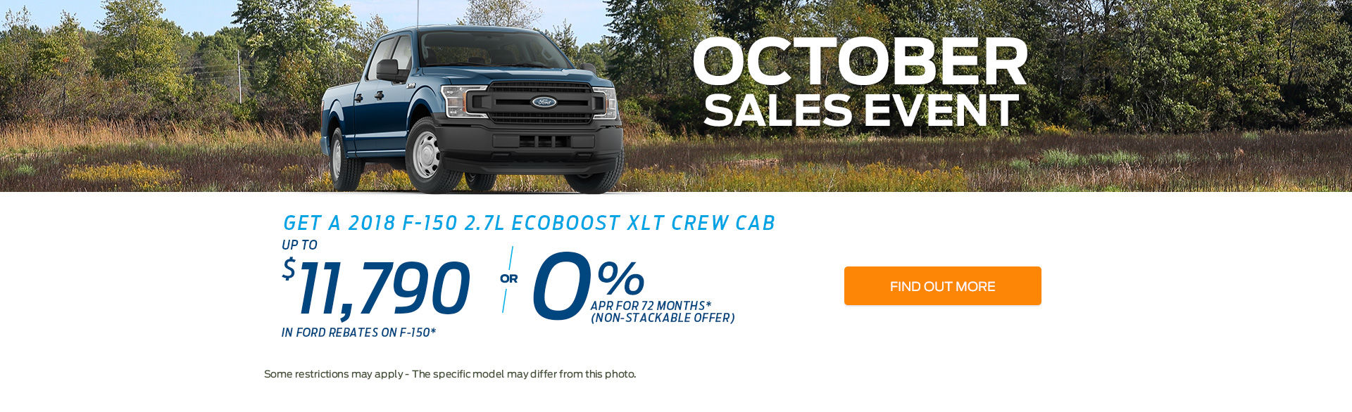 Get the 2018 Ford F-150