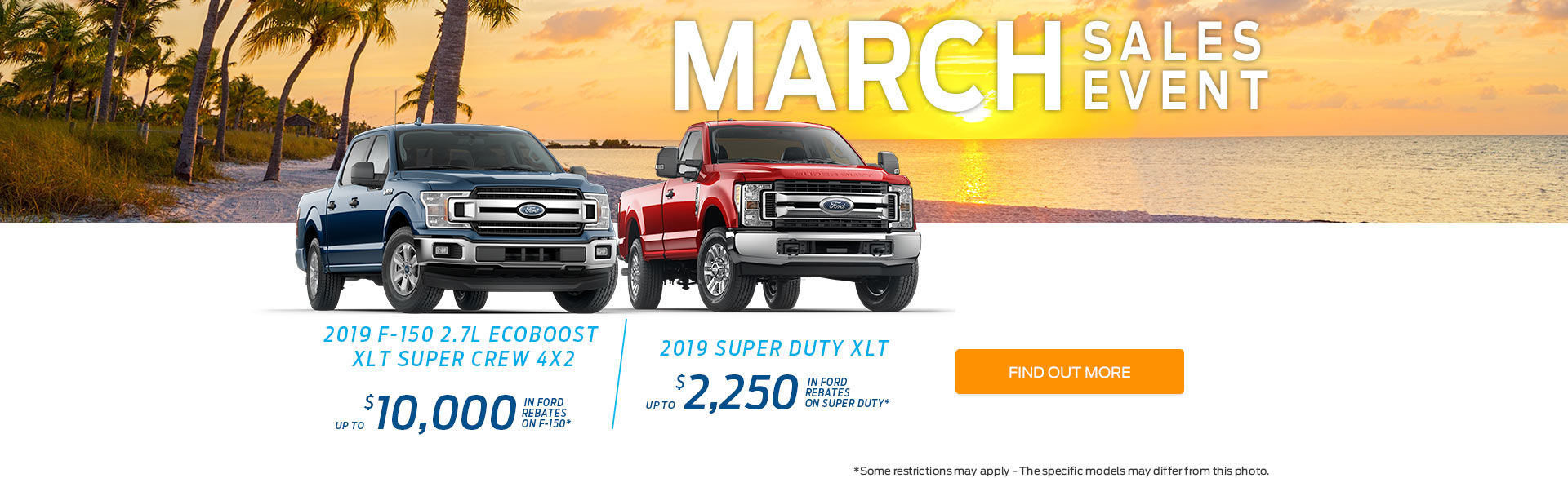 February Sales Event F-150
