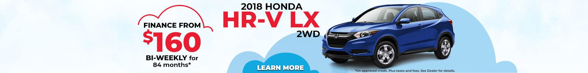 Finance the 2018 Honda HR-V LX