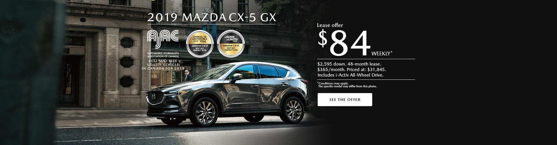 Mazda CX-5 Incentive