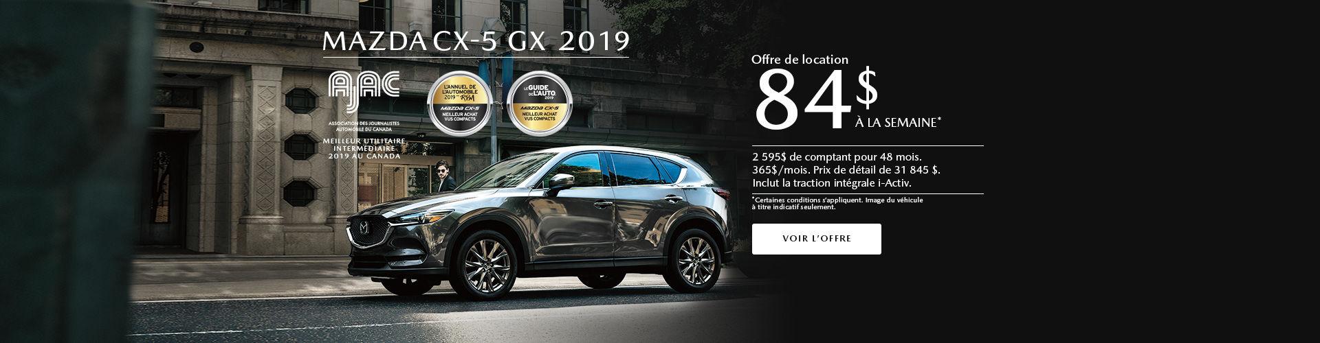 Mazda CX-5 Promotion