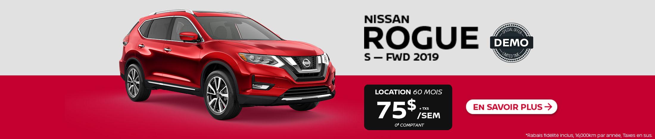 Nissan Rogue S 2019 FWD