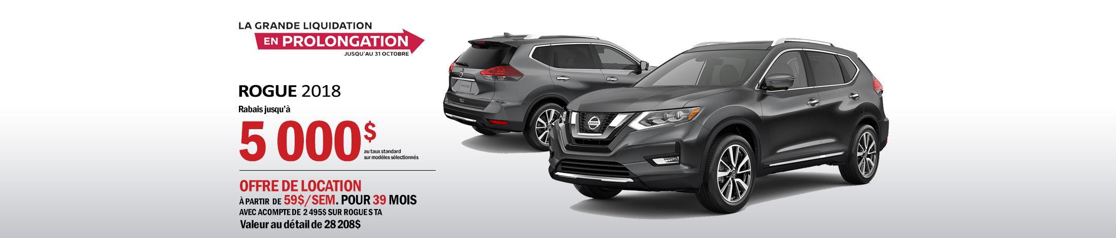 Nissan Rogue Promotion octobre