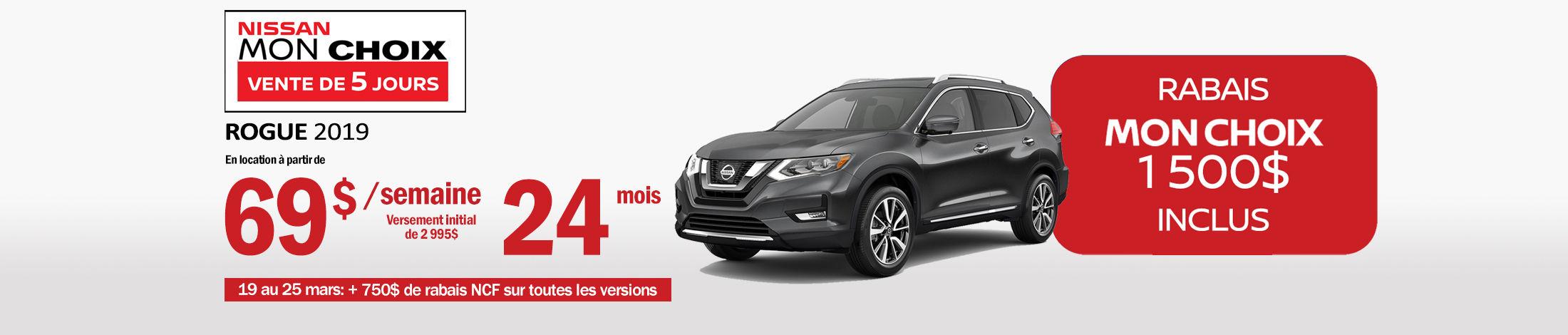 Nissan Rogue Promotion mars
