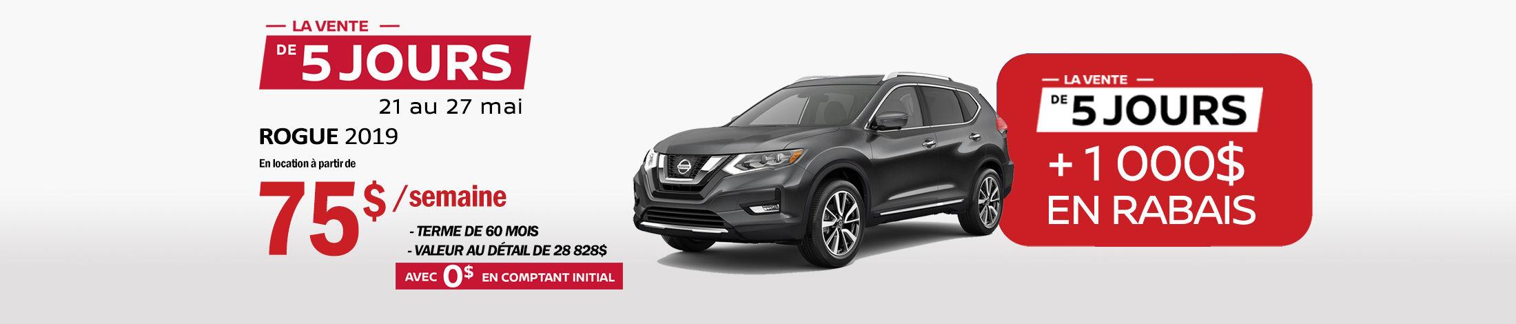 Nissan Rogue Promotion mai