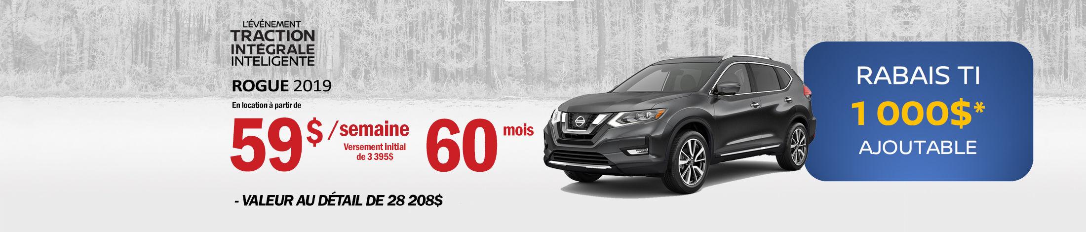 Nissan Rogue Promotion janvier