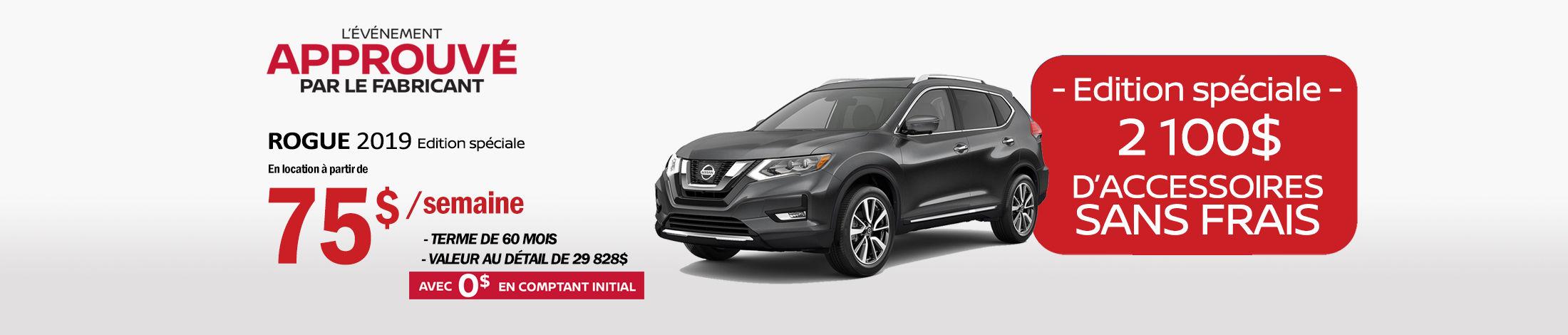 Nissan Rogue Promotion juin