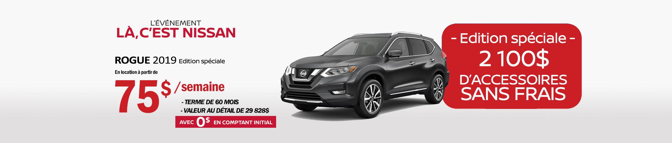 Nissan Rogue Promotion juillet