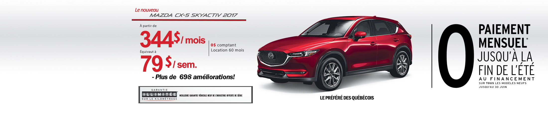 Mazda CX-5 2017 Banniere