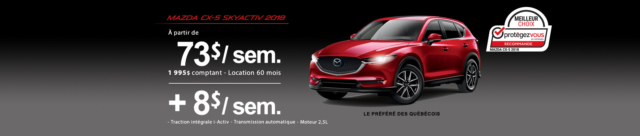 2018 Mazda CX-5 Banner