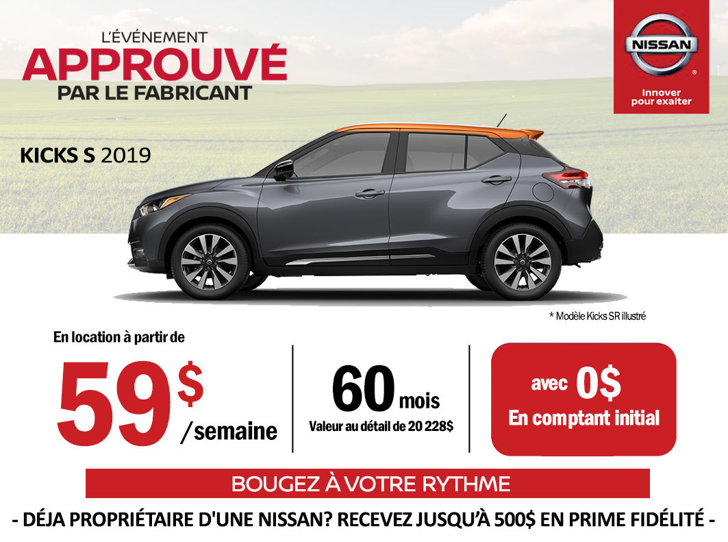 2019 Nissan Kicks Longueuil Nissan Promotion In Longueuil