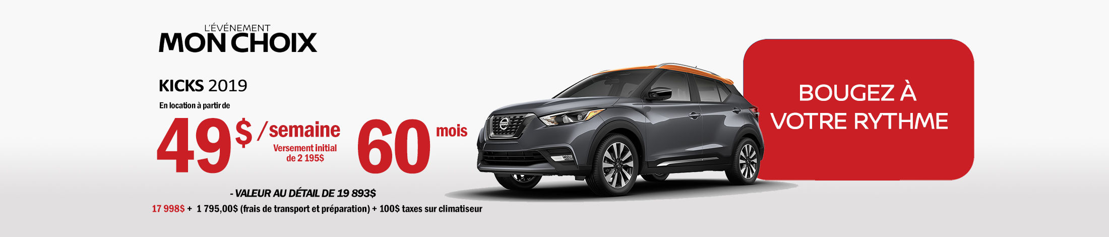 Nissan Kicks promotion banner AVRIL