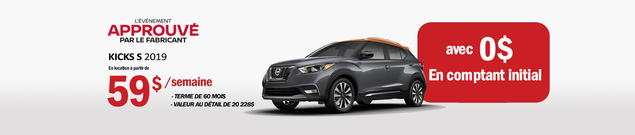 Nissan Kicks promotion banner