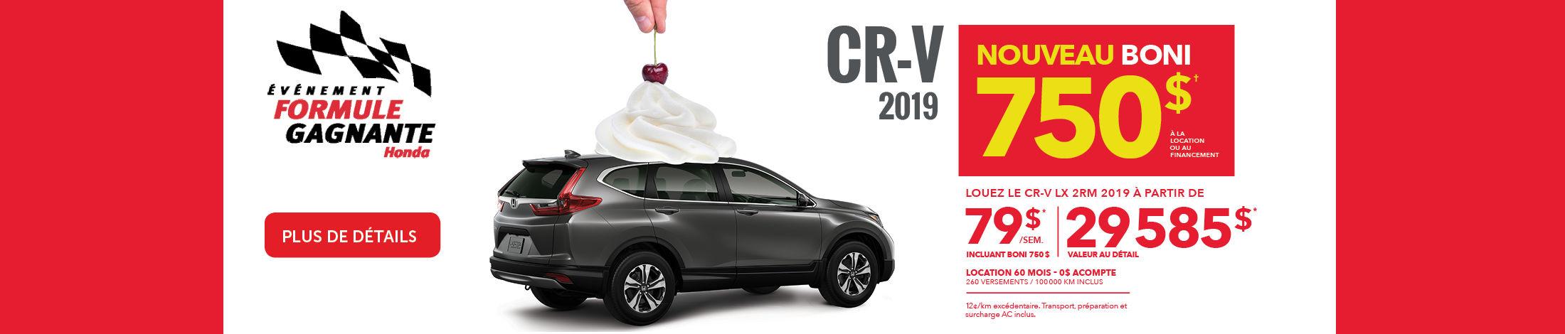 CRV juillet 2019