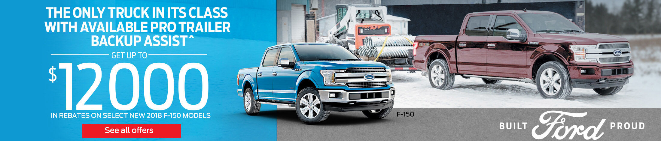 Ford Rebates on F-150 2018