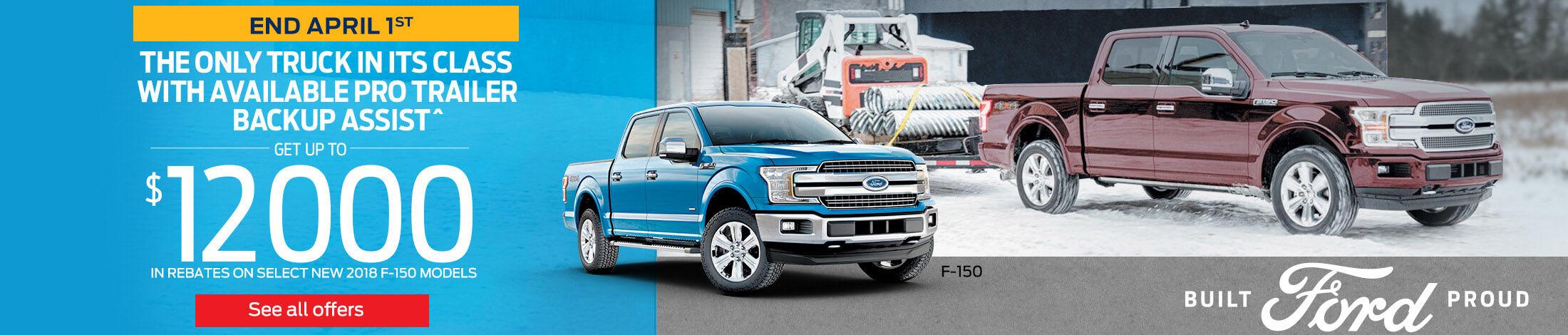 Ford Rebates on F-150 2018