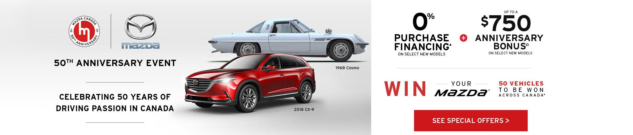 Mazda 50th anniversary event