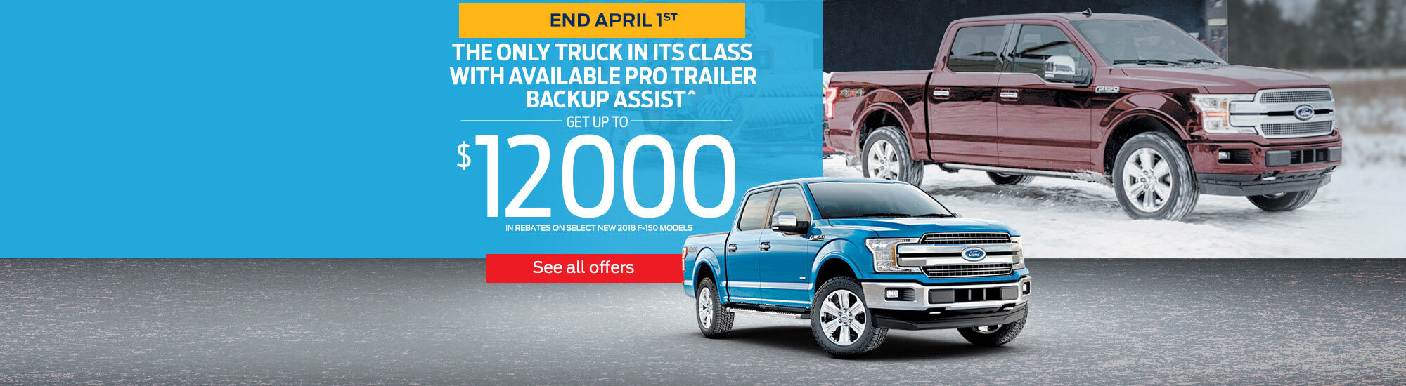 Rebates on Ford F-150 2018