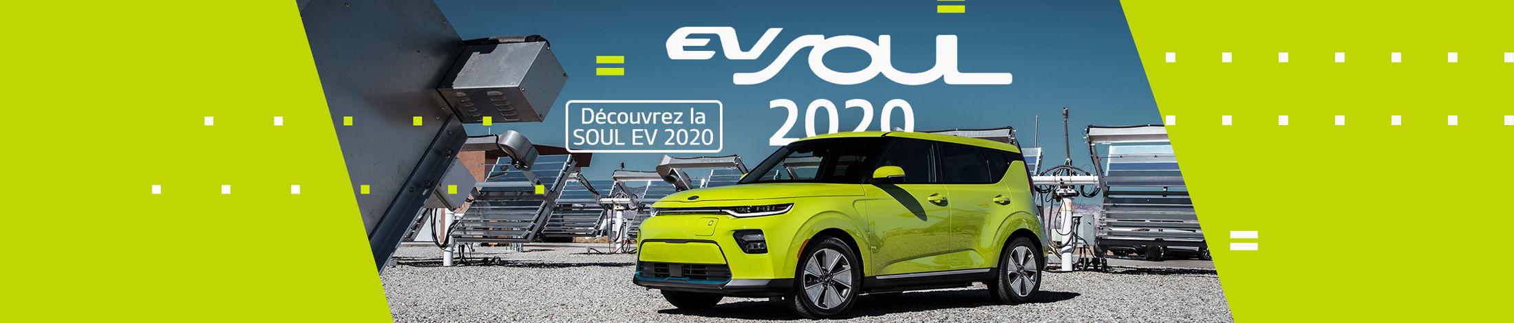 Soul EV 2020 Kia (Copie)