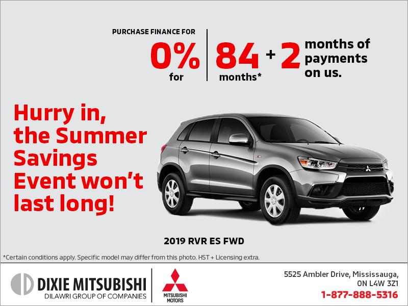 The 2019 Mitsubishi RVR
