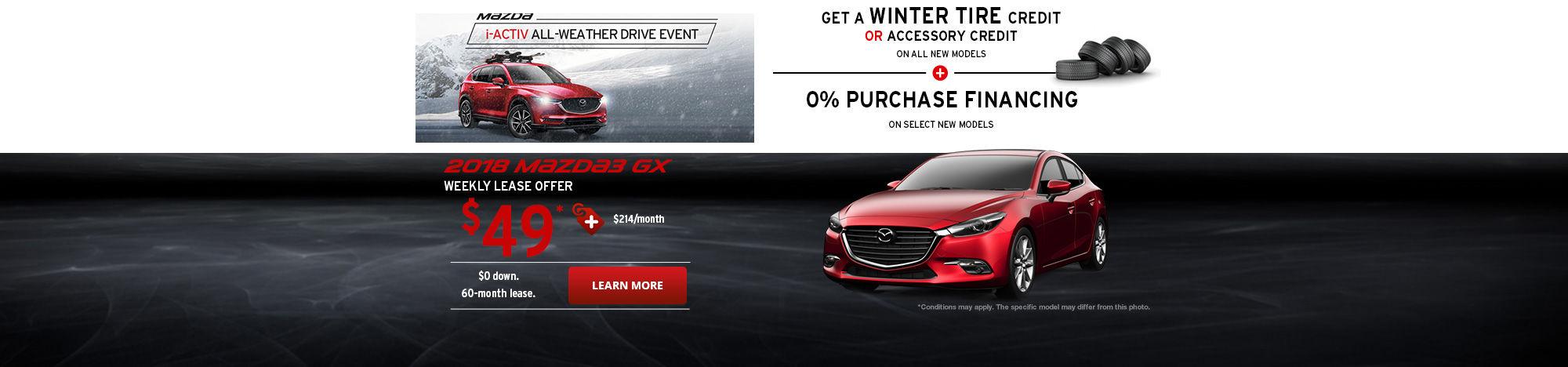 Mazda3 web