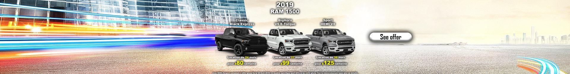 Promo RAM