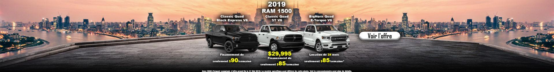 Promo RAMs