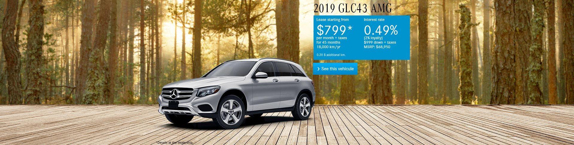 2019 GLC43 AMG