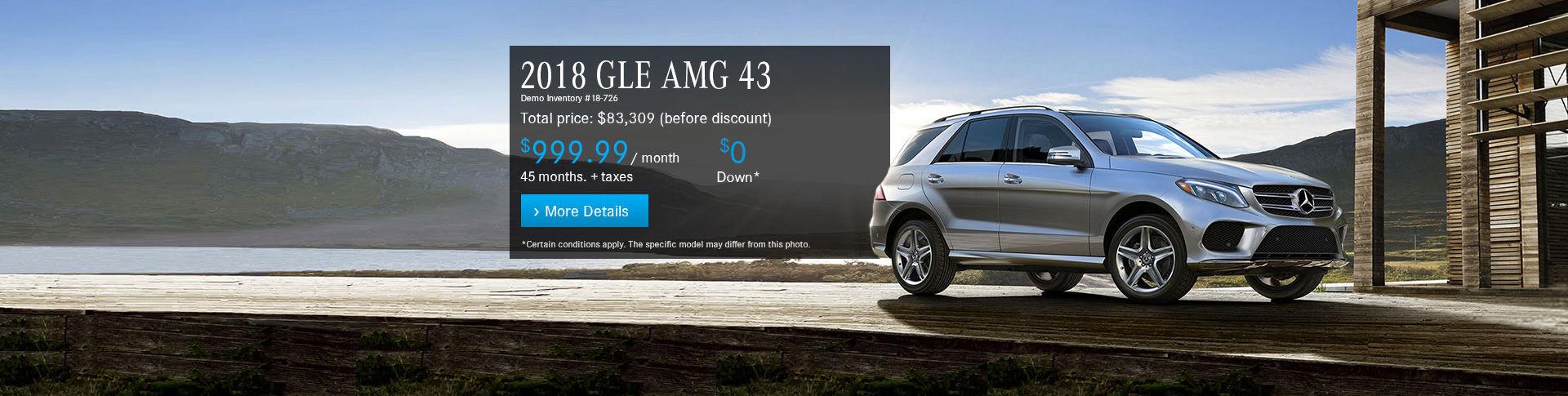 2018 GLE AMG 43