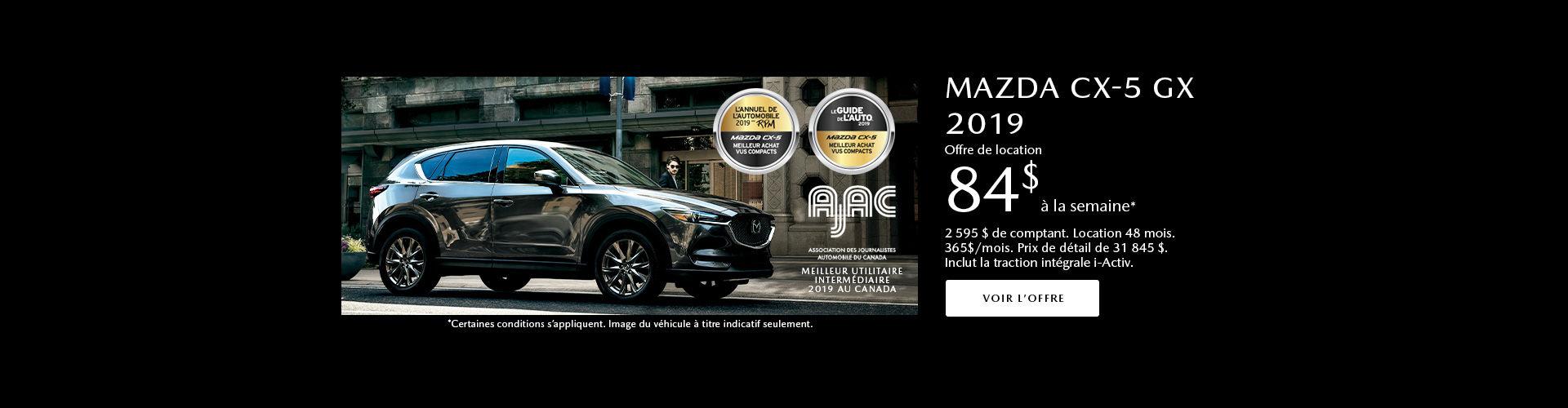 Mazda CX-5 Promotion juin