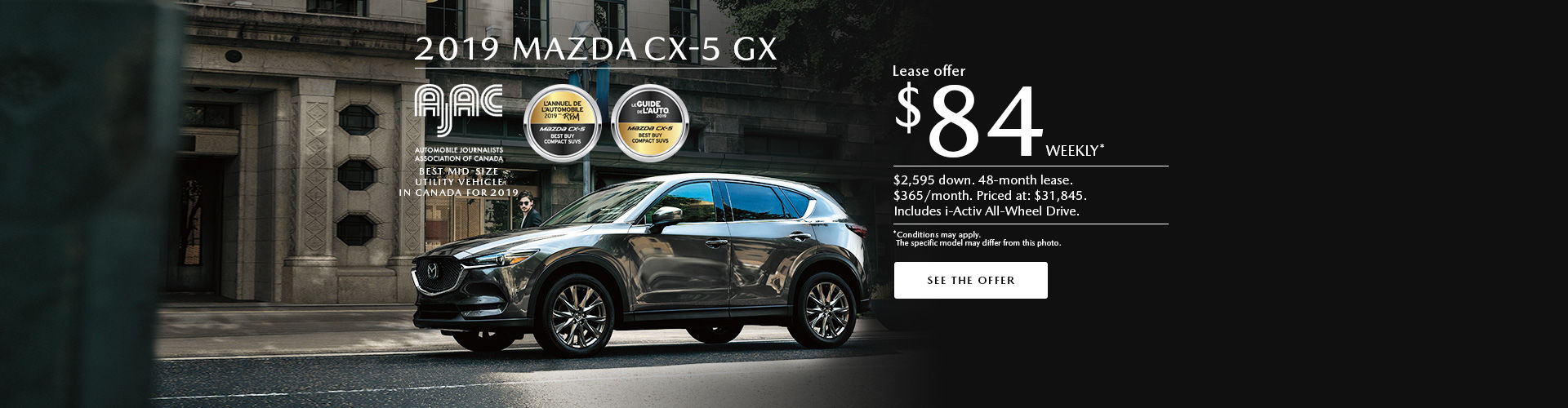 Mazda CX-5 Incentive July