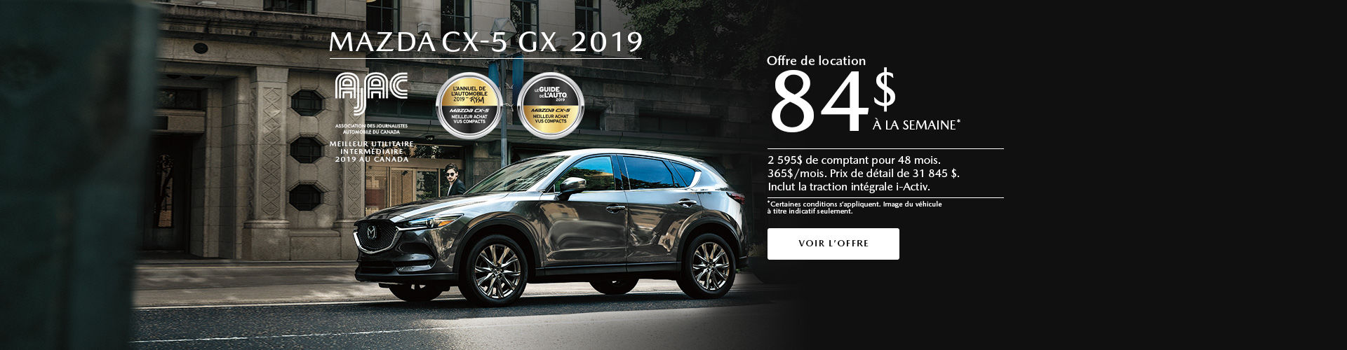 Mazda CX-5 Promotion juillet