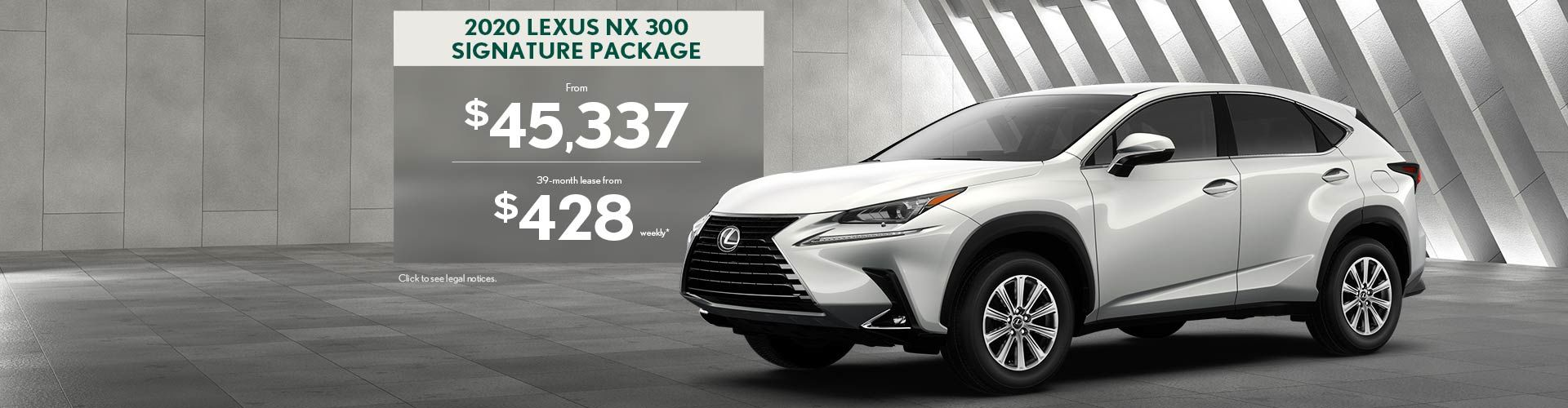 2019 NX - August promotion
