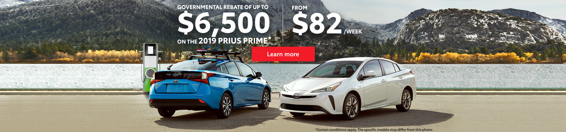 Governmental rebate - 2019 Prius Prime