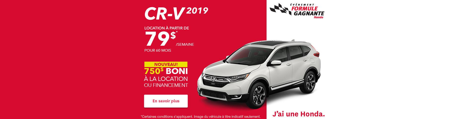 Le CR-V 2019