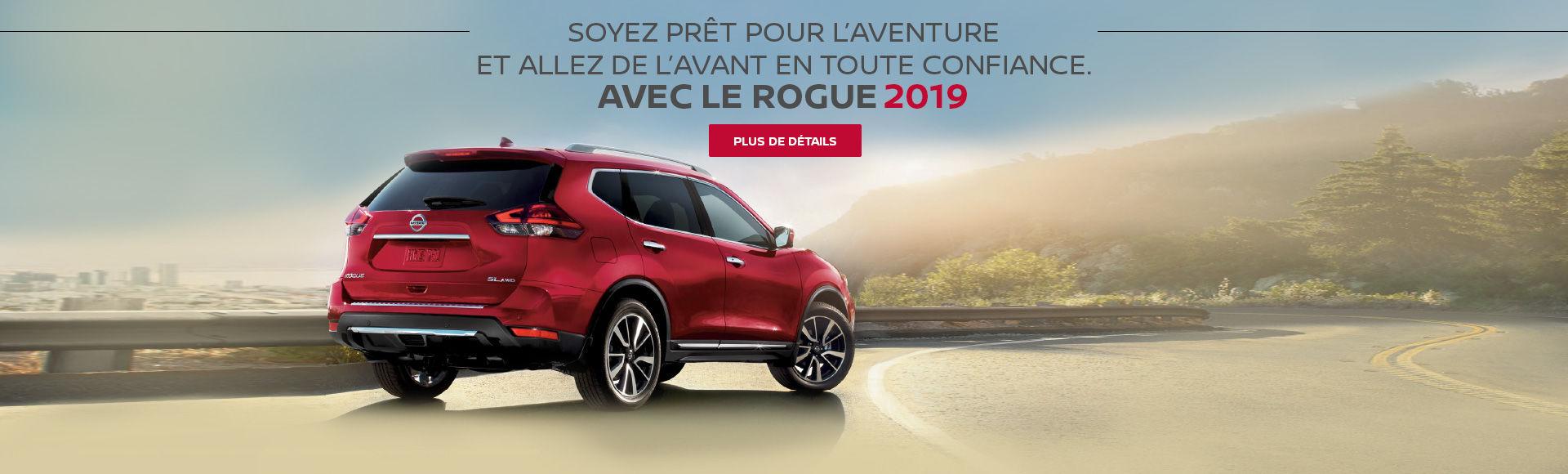 Rogue 2019 Alma Nissan