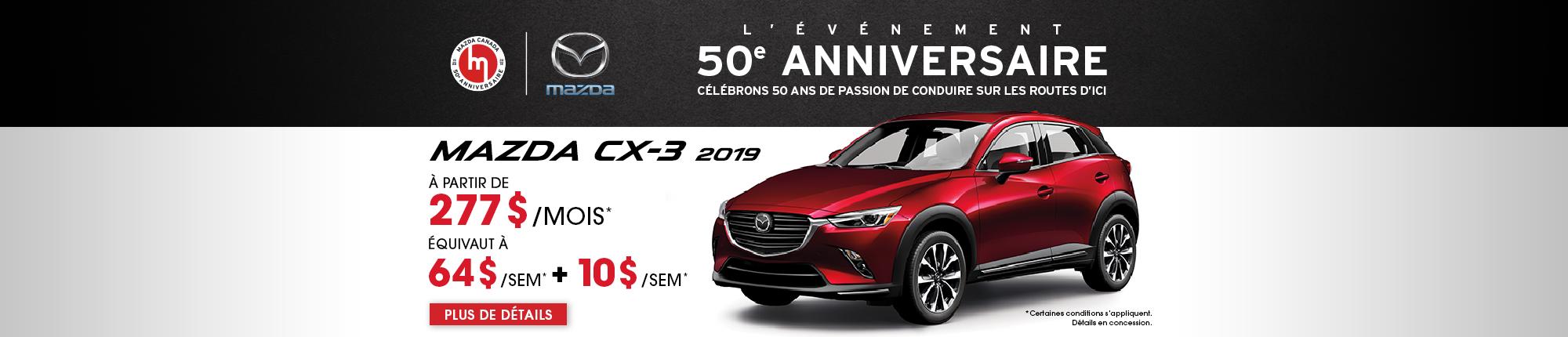 L'événement 50e anniversaire - CX-3