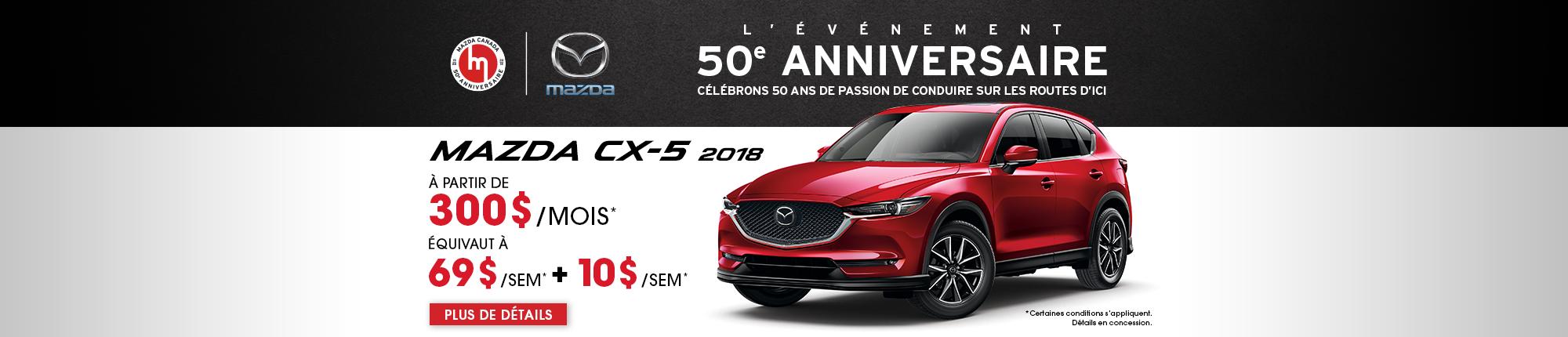 L'événement 50e anniversaire - CX-5