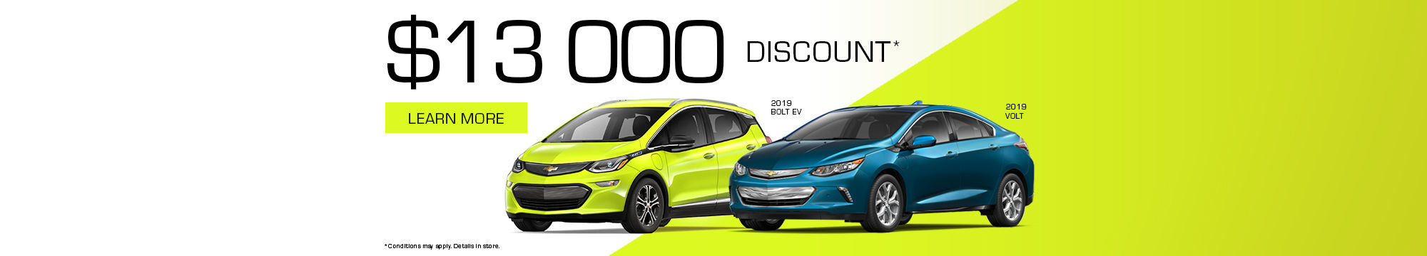 Electric discount