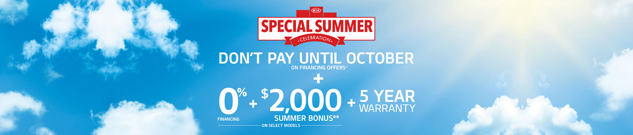 Kia special summer