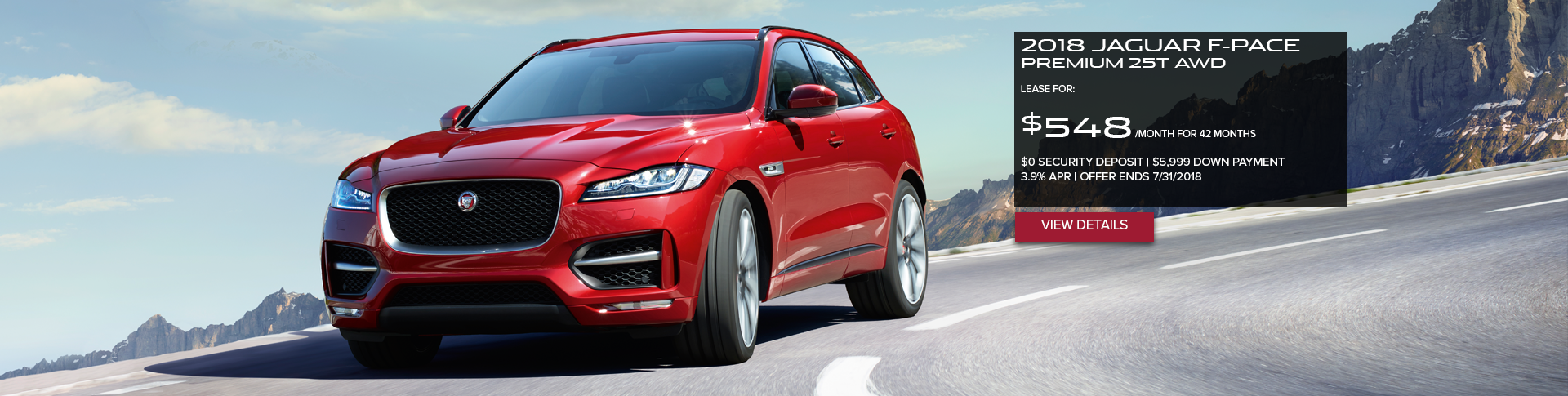 July 2018 F-PACE Offer