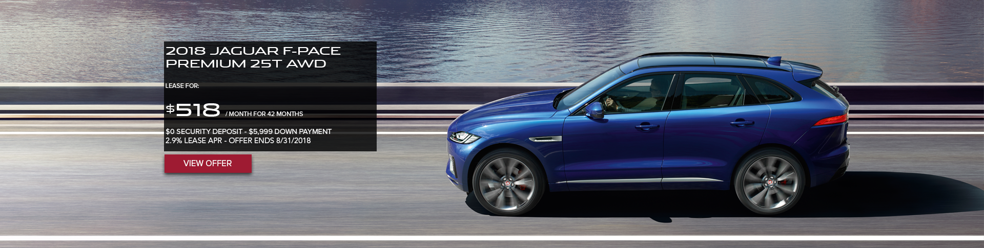 August 2018 F-PACE Offer