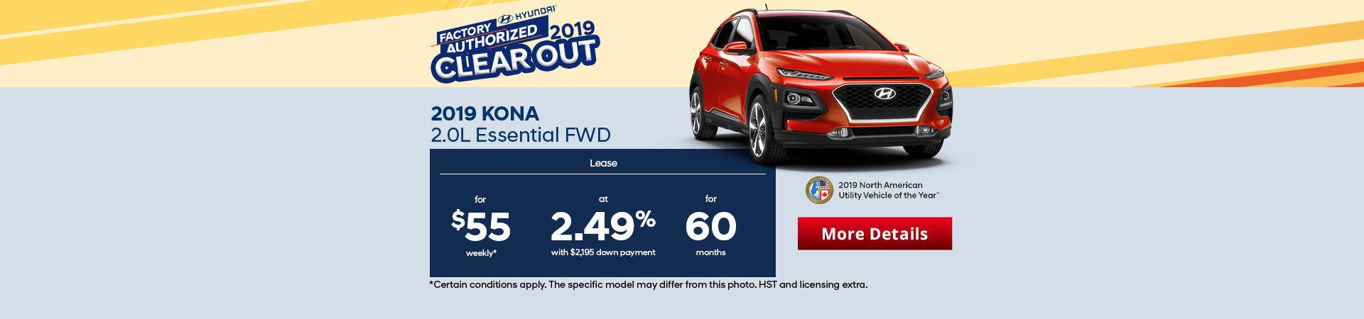 Lease the 2019 Hyundai KONA