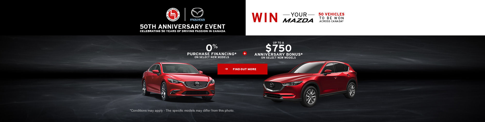 Mazda July Event