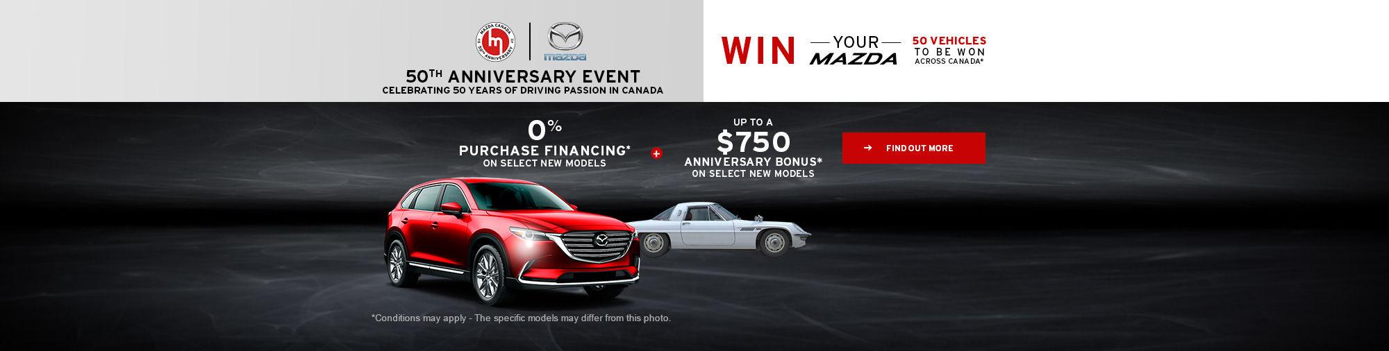 Mazda July Event