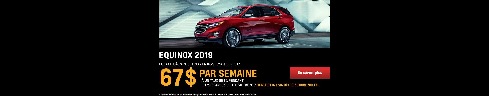 Chevrolet equinox 2019 - Header